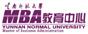 云南師范大學mba 首頁友情鏈接小圖88x34.jpg